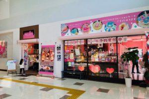 【sweet sweets(スイートスイーツ)】全国3位!大人気のジェラート♡